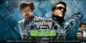 enthiran tamil movie