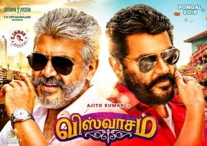 viswasam tamil movie poster